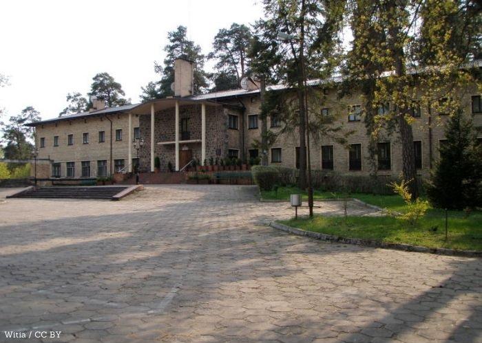 UM Augustów: Konkurs na kandydata na stanowisko  Dyrektora Zespołu Szkolno-Przedszkolnego Nr 4  w Augustowie